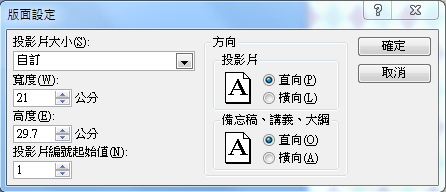 Image 1.jpg
