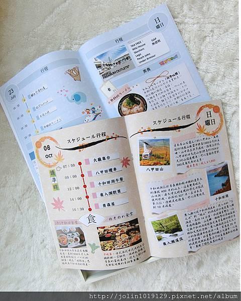 手冊7.jpg
