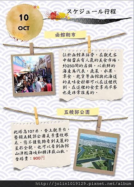 手冊14.jpg