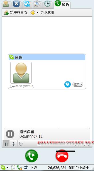 如何skype3.8麥克風靜音1.png
