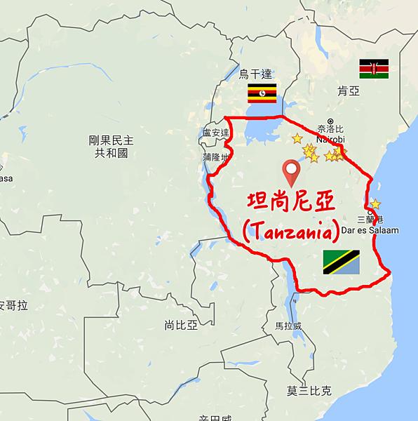 2. 坦尚尼亞(Tanzania).png