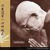 聖嚴法師108自在語--中英對照版.jpg
