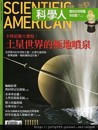《科學人》雜誌.jpg