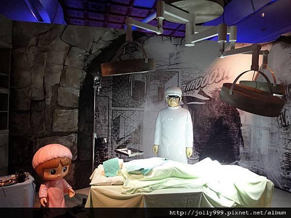 怪醫黑傑克的手術室.JPG