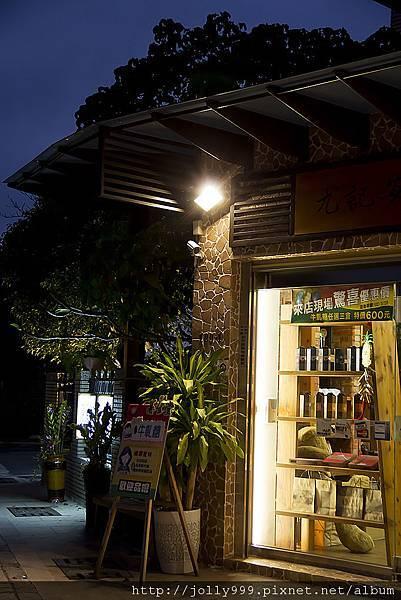 台南一家特色商店1