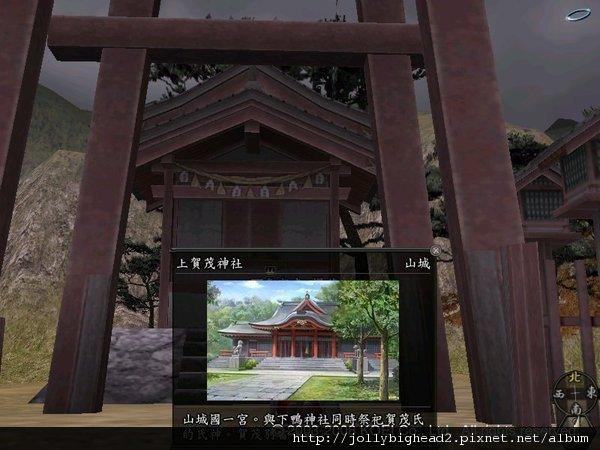 上賀茂神社.bmp