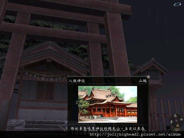 八坂神社.bmp