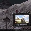 杣山城.bmp