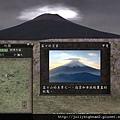 富士山的笠雲.bmp