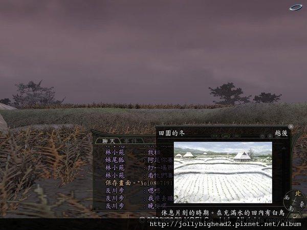 田園的冬.bmp
