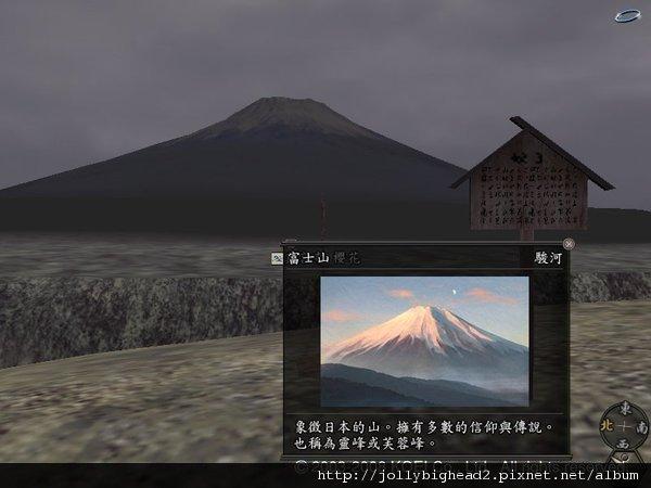 富士山.bmp