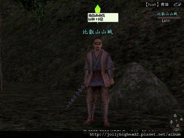 比叡山山賊.bmp
