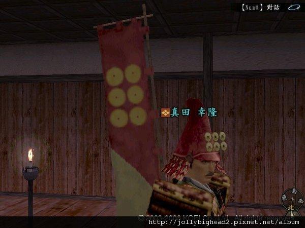 六文銭赤旗印.bmp