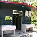 靠原信義營本部的浴廁