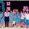 94年慶祝女童軍節大會03.jpg