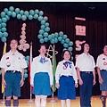 93年慶祝女童軍節大會05