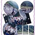 8905行蘭團露01