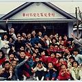 78華川05