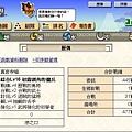 信喵之野望 真宮寺櫻 20120709-2