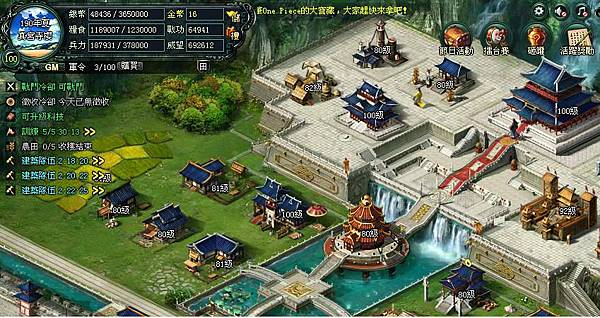 臥龍吟 20120802