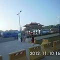 IMG_0734
