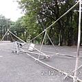 IMG_1301