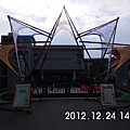 IMG_2096