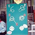 82女童軍節02