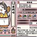 3130 春桃喵