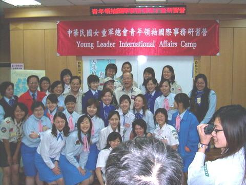 94年資深女童軍國際事務領導才能研習營(一)