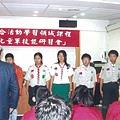 92年童教學會百善獎章.JPG