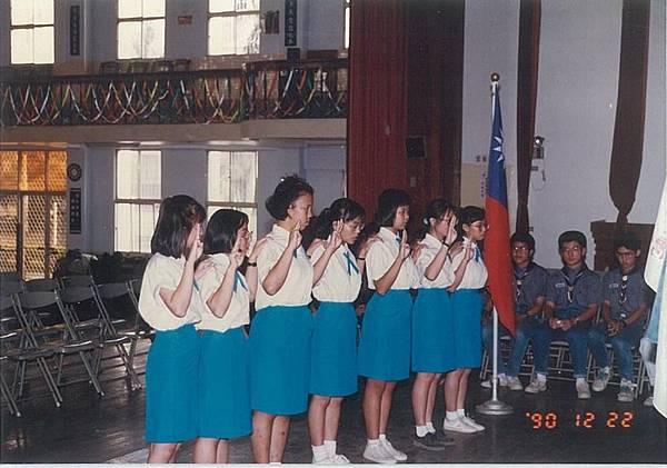 五期宣誓06.JPG