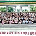 102暑期高級.JPG