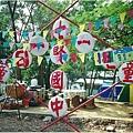 89國中聯團02.JPG