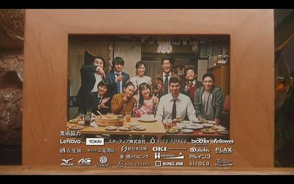 キャリア〜掟破りの警察署長〜 第四話