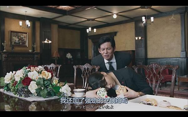 IQ246〜華麗事件簿〜 第三話