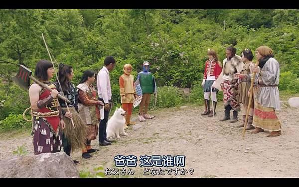 勇者義彥與被引導的七人 第八話