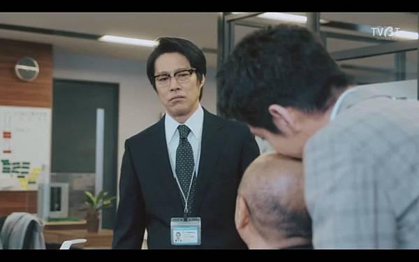 超級職員 左江內氏 第四話