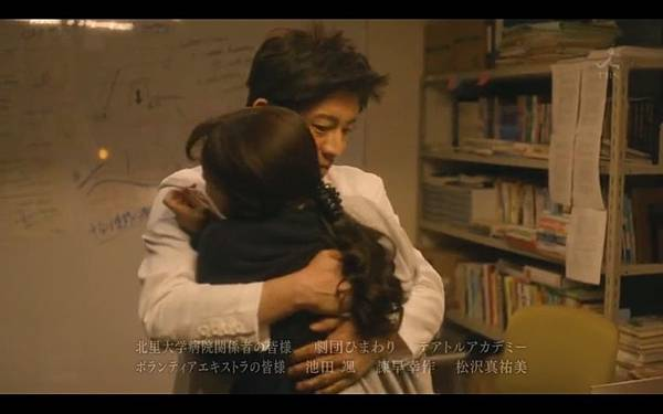 A LIFE〜愛しき人〜 第六話