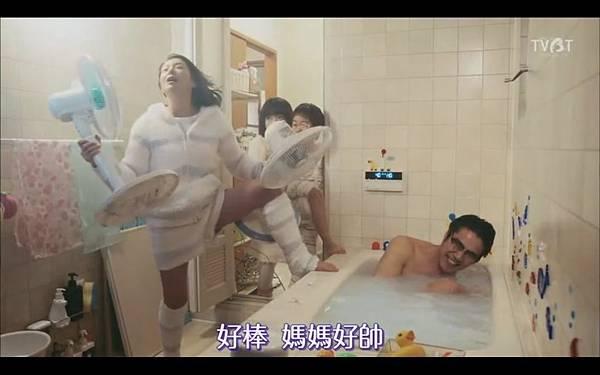 超級職員 左江內氏 第七話