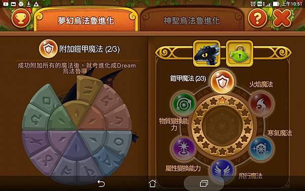 Screenshot_2017-03-01-10-51-27