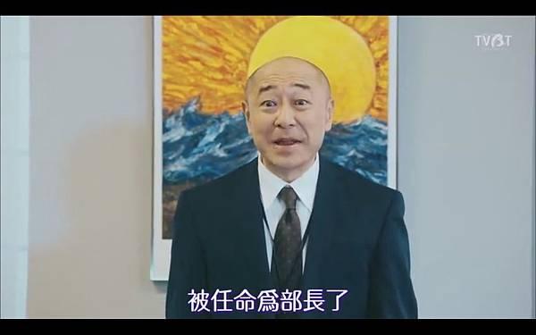 超級職員 左江內氏 第九話