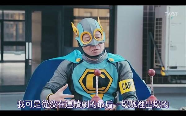 超級職員 左江內氏 最終話