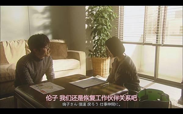 東京妄想女子 最終話
