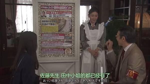 貴族偵探 第六化 尼子 田中