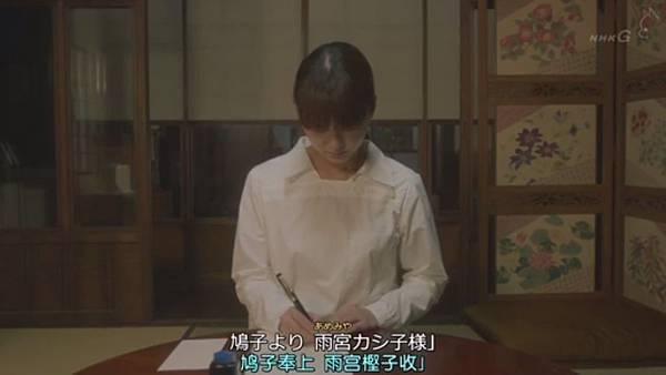 椿文具店 鎌倉代筆店的故事 給天國的信