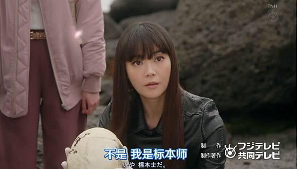 櫻子小姐腳下埋著屍體 最終話