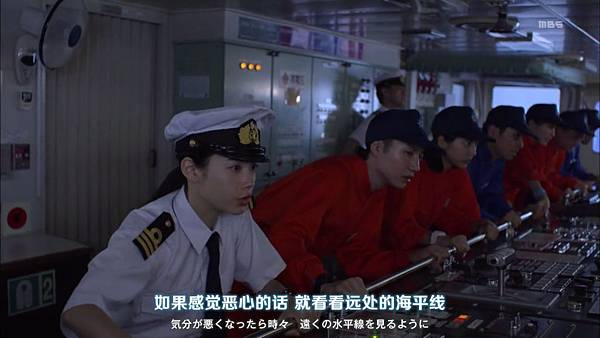 就要去航海 第2話