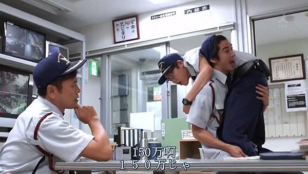 深海魚男 第四話