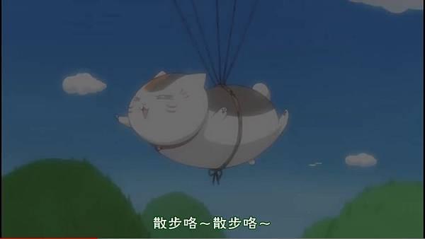 夏目友人帳 第二季 第六集